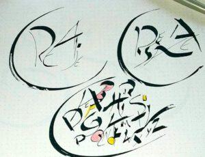 expressieve kalligrafie online workshop