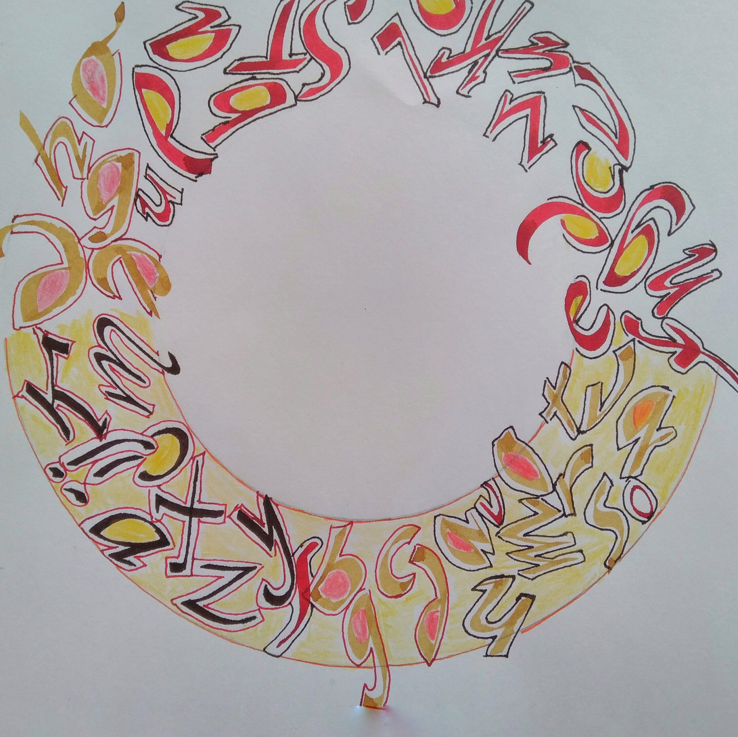 kalligrafie, letters,
